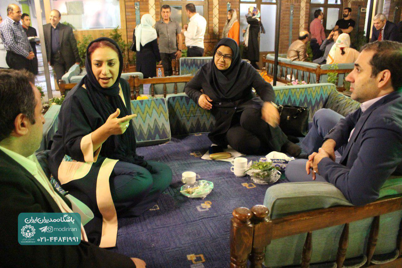 باشگاه مدیران ایران