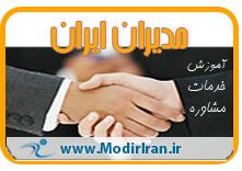 بنر 1 مدیران ایران
