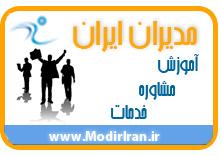 بنر 3 مدیران ایران