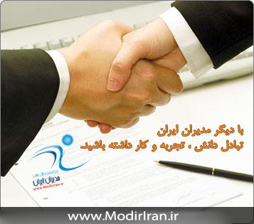 بنر 6 مدیران ایران