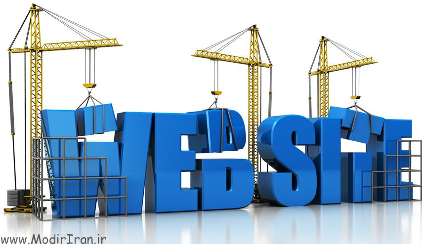 دوازده پیشنهاد برای بهبود وضعیت سایت کسبوکارهای نوپا