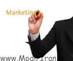بازاریابی و فروش در سال ۲۰۱۴