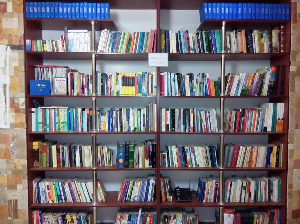 Libraries modiriran