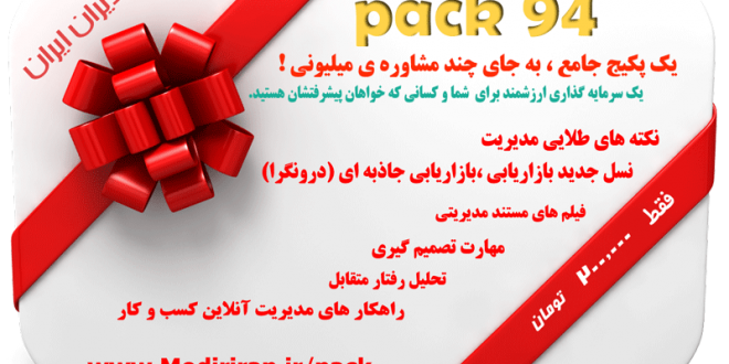 pack94