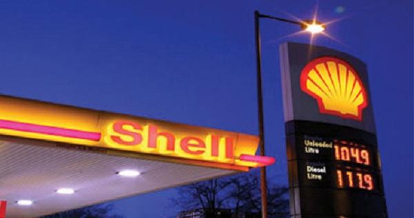 رویال داچ شل shell