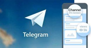 کانال تلگرام کاربردی مفید پربازدید