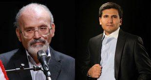سمینار پیش بینی اقتصاد ایران دکتر ادیب دکتر کنعانی