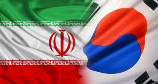 iran south korea ایران کره جنوبی کرهجنوبی