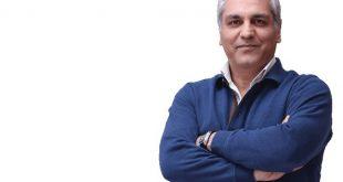 درس مدیریت نوآوری مهران مدیری
