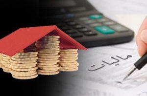 اظهارنامه مالیاتی الکترونیکی و دستورالعمل