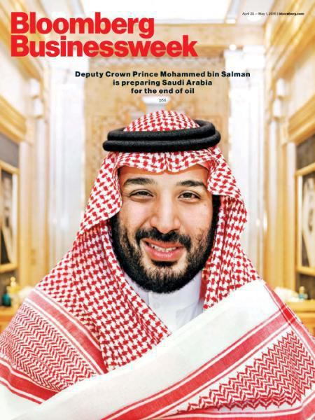Bloomberg Businessweek 25 April 1 May 2016