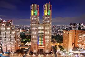 ژاپن و ما - تجربه تاریخی