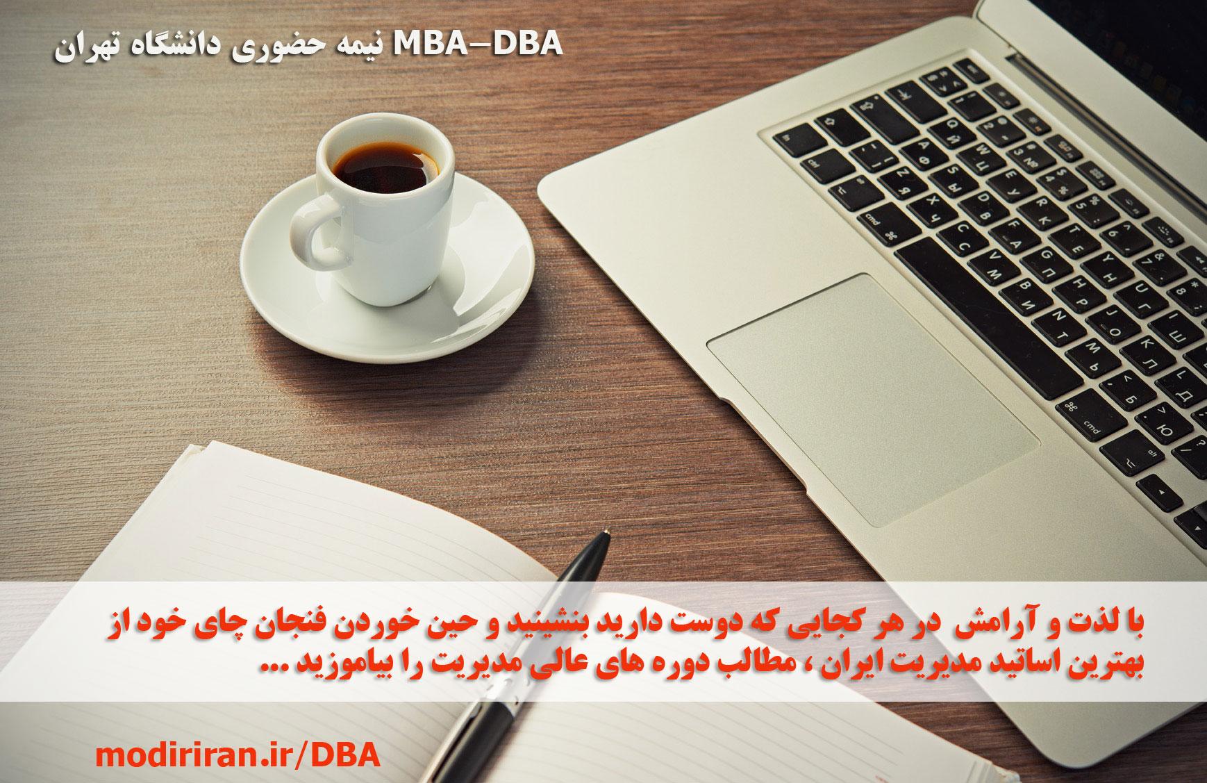 DBA-MBA