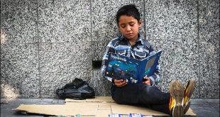 توسعه عدالت کیفیت آموزشی کودکان
