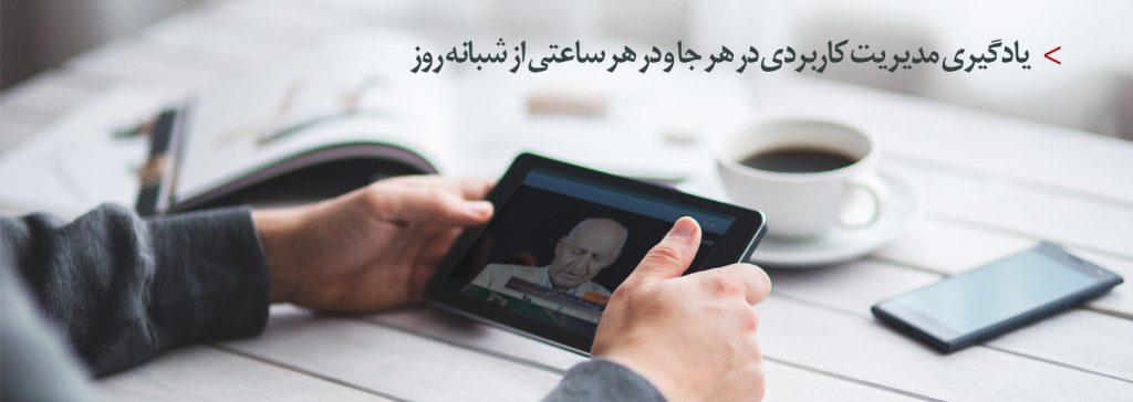MBA DBA دانشگاه تهران