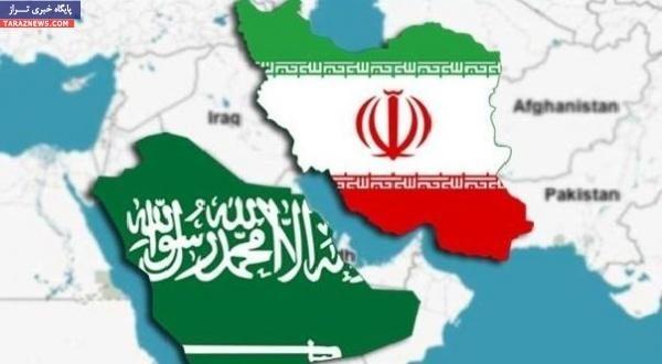 تنش با عربستان
