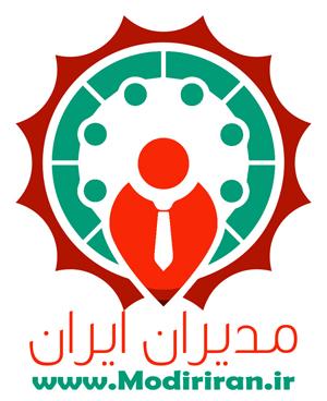مدیران ایران