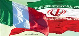 چهار درس استراتژیک ایتالیا برای توسعه ایران