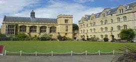 تاسیس یکی از بزرگترین دانشگاه های جهان