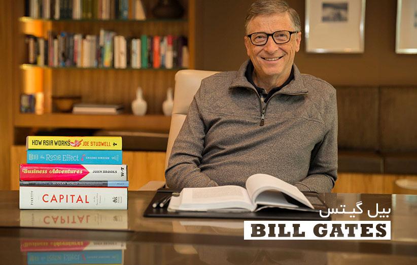 بیل گیتس - روابط عمومی