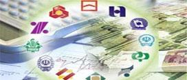 چهار مشکل اساسی بانکهای ایران