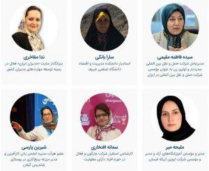 زنان کارآفرین