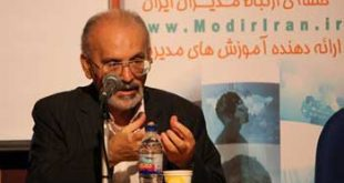 دکتر-محمد-حسین-ادیب قدرت خرید مردم