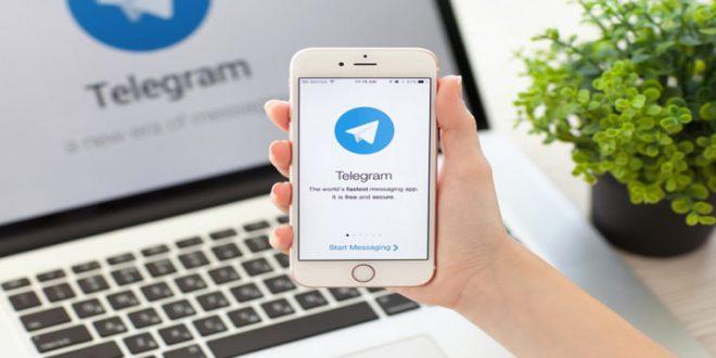 کانالهای تلگرامی مدیریتی