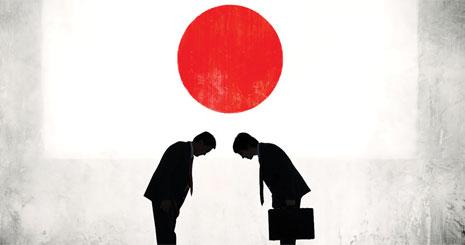 مدیریت ژاپنی
