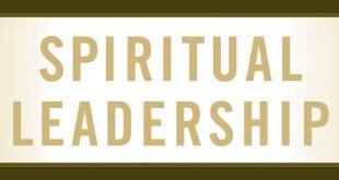 رهبری معنوی