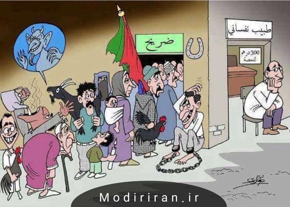 عقب ماندگی ایران بعد از انقلاب