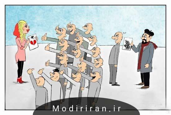 عقب ماندگی ایران