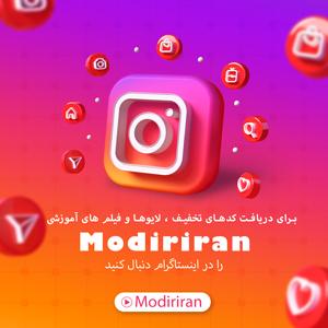 اینستاگرام مدیران ایران